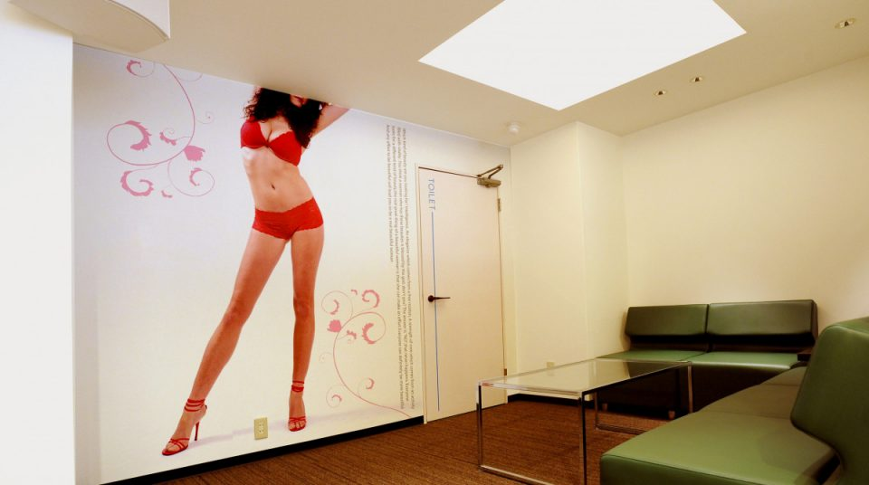 リボーンマイセルフ 梅田店の画像